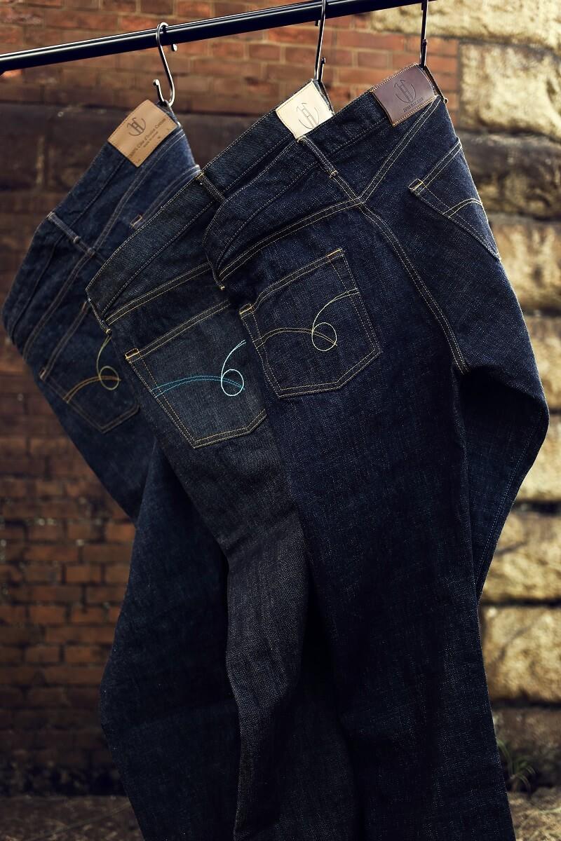 japan blue jeans bei Bremerich jeans in Illingen