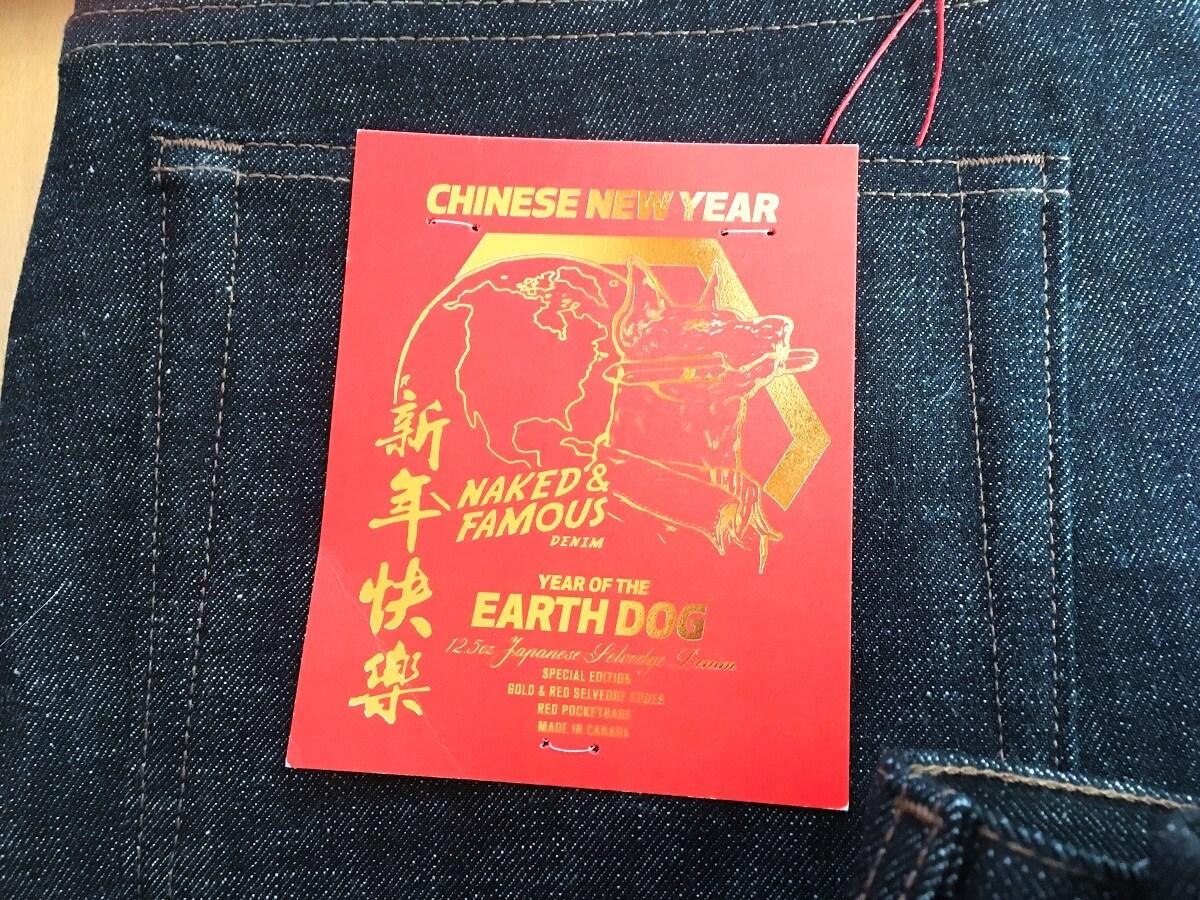 Eine Naked & Famous Jeans die extra zum Chinese New Year angefertigt wurde.