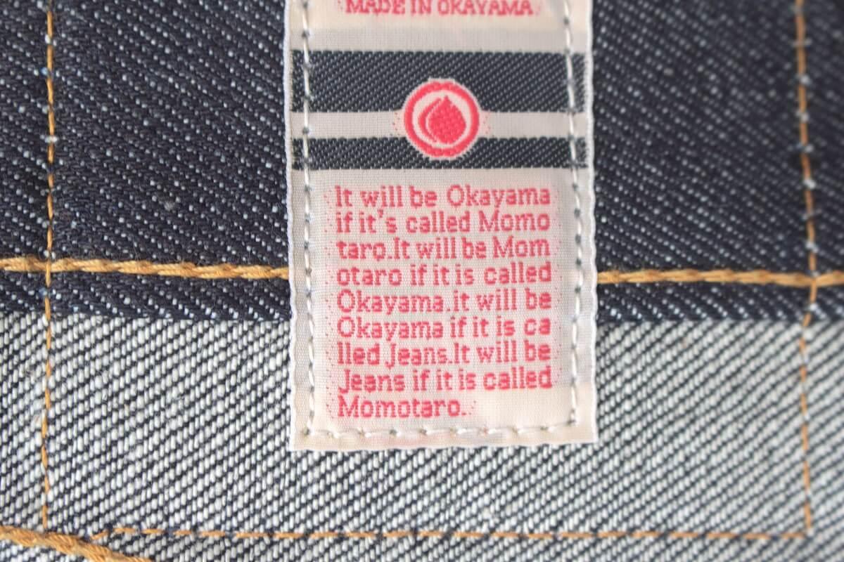 Momotaro Jeans in DeutschlandMomotaro Jeans in Deutschland